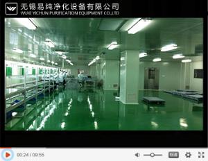 10万级液晶电视背板生产无尘净化车间
